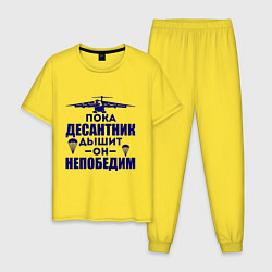 Пижама хлопковая мужская Пока десантник дышит цвета желтый — фото 1