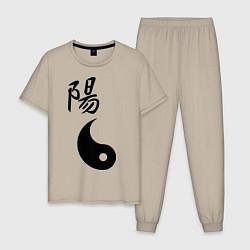 Пижама хлопковая мужская Ян парная цвета миндальный — фото 1