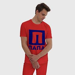 Пижама хлопковая мужская Папа- П цвета красный — фото 2