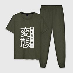 Пижама хлопковая мужская HENTAI Style цвета меланж-хаки — фото 1
