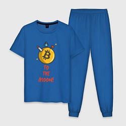 Пижама хлопковая мужская To the moon! цвета синий — фото 1