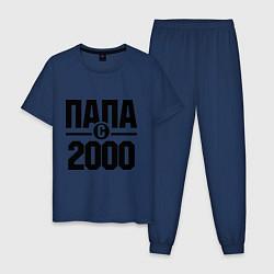 Пижама хлопковая мужская Папа с 2000 года цвета тёмно-синий — фото 1