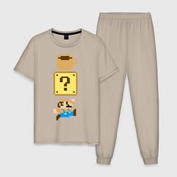 Пижама хлопковая мужская Любитель кофе Марио цвета миндальный — фото 1