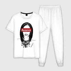 Пижама хлопковая мужская Buzova Supreme цвета белый — фото 1