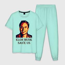 Пижама хлопковая мужская Elon Musk: Save Us цвета мятный — фото 1