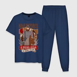 Пижама хлопковая мужская Футболка Илья Муромец цвета тёмно-синий — фото 1