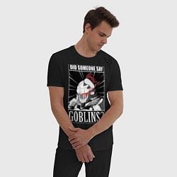 Пижама хлопковая мужская Убийца гоблинов 9 цвета черный — фото 2