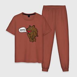 Пижама хлопковая мужская Медведь-качок: дрищ цвета кирпичный — фото 1