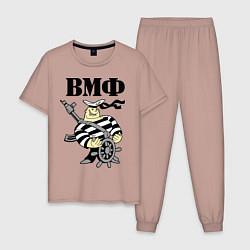 Пижама хлопковая мужская ВМФ за штурвалом цвета пыльно-розовый — фото 1