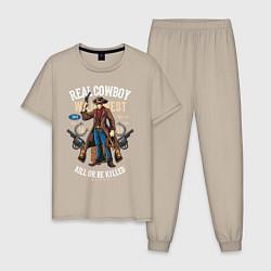 Пижама хлопковая мужская Real Cowboy цвета миндальный — фото 1