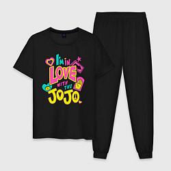 Пижама хлопковая мужская Love JoJo цвета черный — фото 1