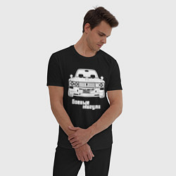 Пижама хлопковая мужская Боевые жигули Ваз 2106 цвета черный — фото 2