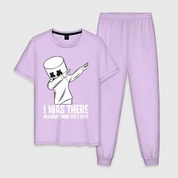 Пижама хлопковая мужская Marshmello: I was there цвета лаванда — фото 1