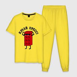 Пижама хлопковая мужская Качай пресс цвета желтый — фото 1