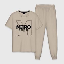 Пижама хлопковая мужская Metro Exodus цвета миндальный — фото 1