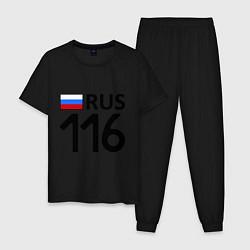Пижама хлопковая мужская RUS 116 цвета черный — фото 1