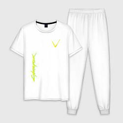 Пижама хлопковая мужская Cyberpunk 2077: V-Style цвета белый — фото 1