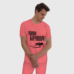 Пижама хлопковая мужская Валю бочком цвета коралловый — фото 2