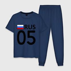 Пижама хлопковая мужская RUS 05 цвета тёмно-синий — фото 1