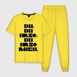Пижама хлопковая мужская Du Hast Mich цвета желтый — фото 1