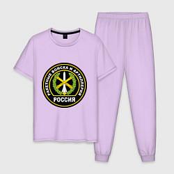 Пижама хлопковая мужская РВиА цвета лаванда — фото 1