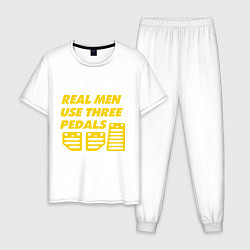 Пижама хлопковая мужская Настоящие мужики используют три педали цвета белый — фото 1
