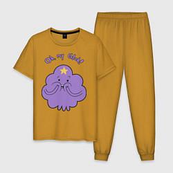 Пижама хлопковая мужская Oh, my Glob! цвета горчичный — фото 1