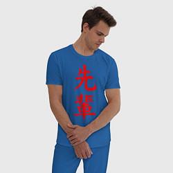 Пижама хлопковая мужская SENPAI цвета синий — фото 2