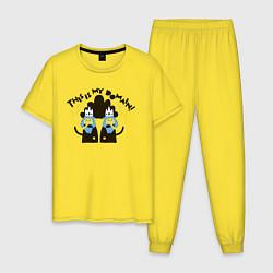Пижама хлопковая мужская This is my domain! цвета желтый — фото 1