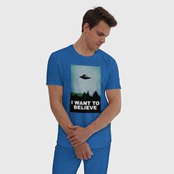 Пижама хлопковая мужская I WANT TO BELIEVE цвета синий — фото 2