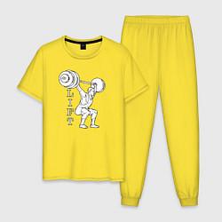 Пижама хлопковая мужская Lift цвета желтый — фото 1