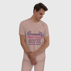 Пижама хлопковая мужская Самый офигенный муж цвета пыльно-розовый — фото 2
