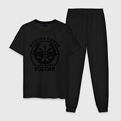 Пижама хлопковая мужская Войска связи цвета черный — фото 1