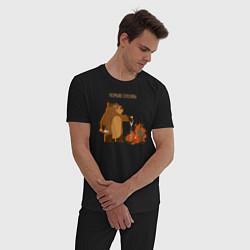 Пижама хлопковая мужская Разрушай стереотипы цвета черный — фото 2