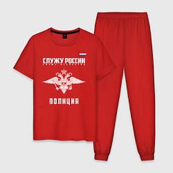 Пижама хлопковая мужская Полиция цвета красный — фото 1