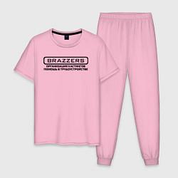 Пижама хлопковая мужская Brazzers организация кастингов помощь в трудоустро цвета светло-розовый — фото 1