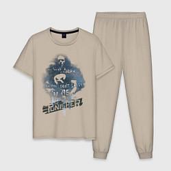 Пижама хлопковая мужская The Punisher цвета миндальный — фото 1