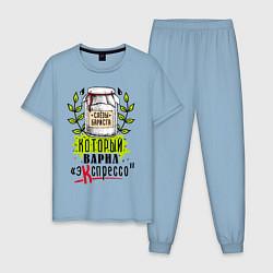 Пижама хлопковая мужская Слёзы бариста цвета мягкое небо — фото 1