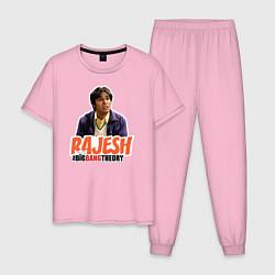 Пижама хлопковая мужская Rajesh цвета светло-розовый — фото 1