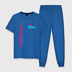 Пижама хлопковая мужская CYBERPUNK MOXES цвета синий — фото 1