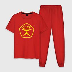 Пижама хлопковая мужская СССР цвета красный — фото 1