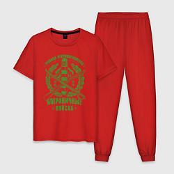 Пижама хлопковая мужская Пограничные Войска цвета красный — фото 1