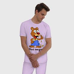 Пижама хлопковая мужская Мишка: мой медок цвета лаванда — фото 2