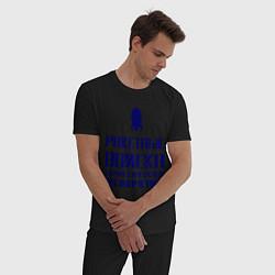 Пижама хлопковая мужская Опасность: РВСН цвета черный — фото 2