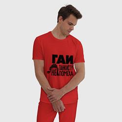Пижама хлопковая мужская Гаи танкисту не помеха цвета красный — фото 2