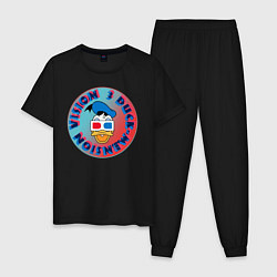 Пижама хлопковая мужская Duck Vision цвета черный — фото 1