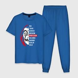 Пижама хлопковая мужская La Casa de Papel Z цвета синий — фото 1