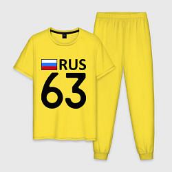 Пижама хлопковая мужская RUS 63 цвета желтый — фото 1