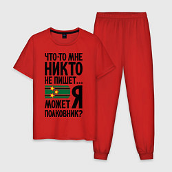 Пижама хлопковая мужская Может я полковник? цвета красный — фото 1