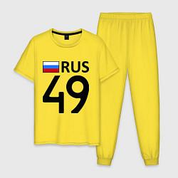 Пижама хлопковая мужская RUS 49 цвета желтый — фото 1